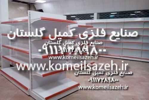 قفسه بندی فروشگاهی