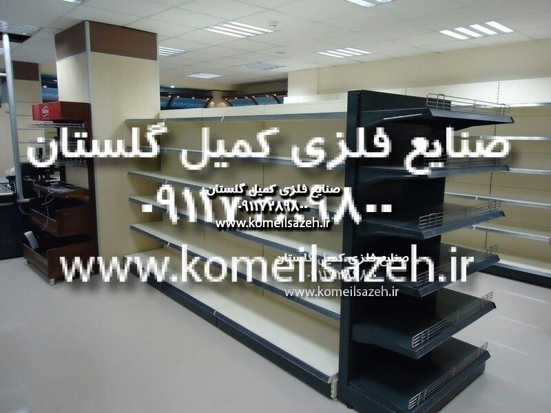 تولید قفسه بندی فروشگاهی