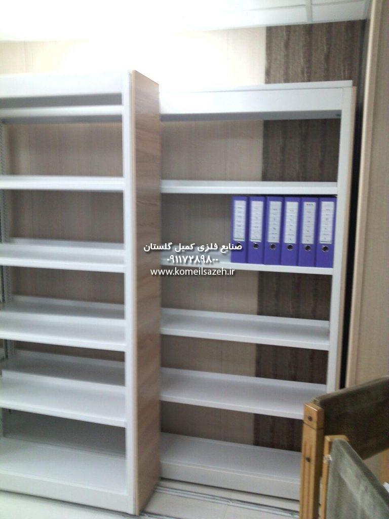 خرید قفسه فلزی کتابخانه