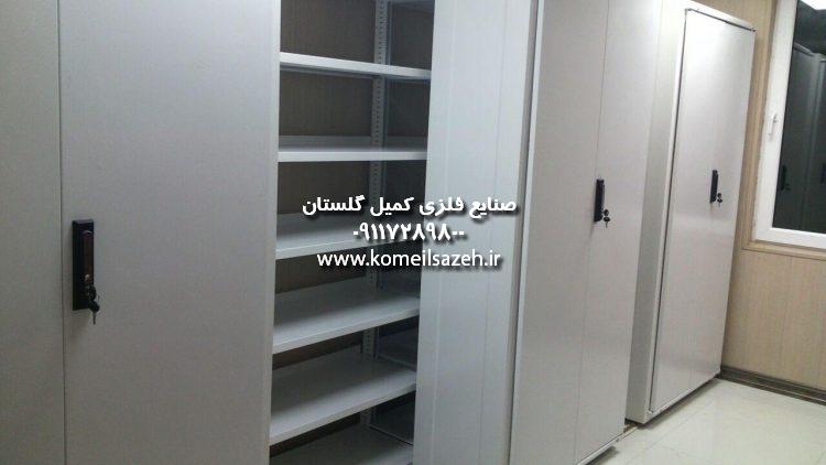 قفسه بندی ریلی کشویی فروش قفسه بایگانی ریلی اداری بانکی