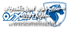 ایران خودرو قفسه بندی فروشگاهی قیمت فروش قفسه بندی فلزی فروشگاه مغازه سوپرمارکت خرید