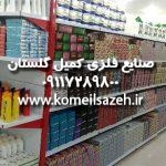 قفسه فلزی مغازه قفسه بندی فلزی سوپرمارکت فروش قفسه فروشگاهی سوپری هایپری